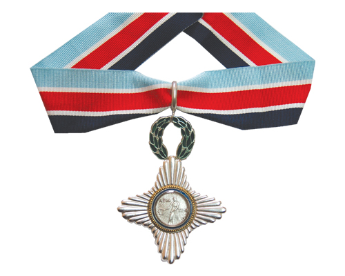 Commendation Order of Merit and Honour