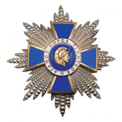 Breast Star of the Order of Honour