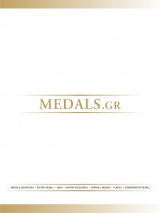 MedalsCovers